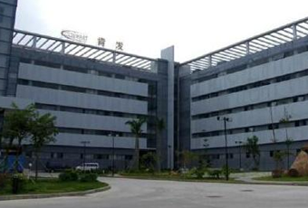 Kenfa High Precision Technology (Shenzhen) Co., Ltd.