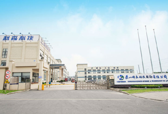 Kunshan Kesen Technology Co., Ltd.